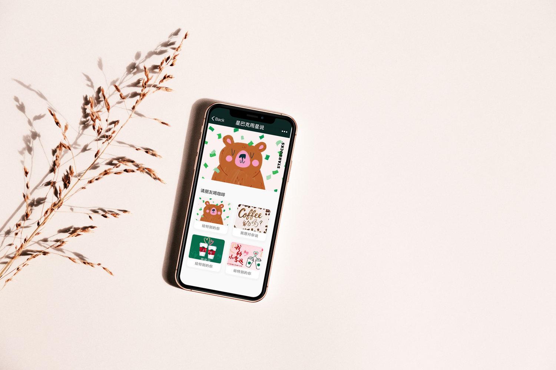 Starbucks WeChat Digital Giftcard — London Dewey