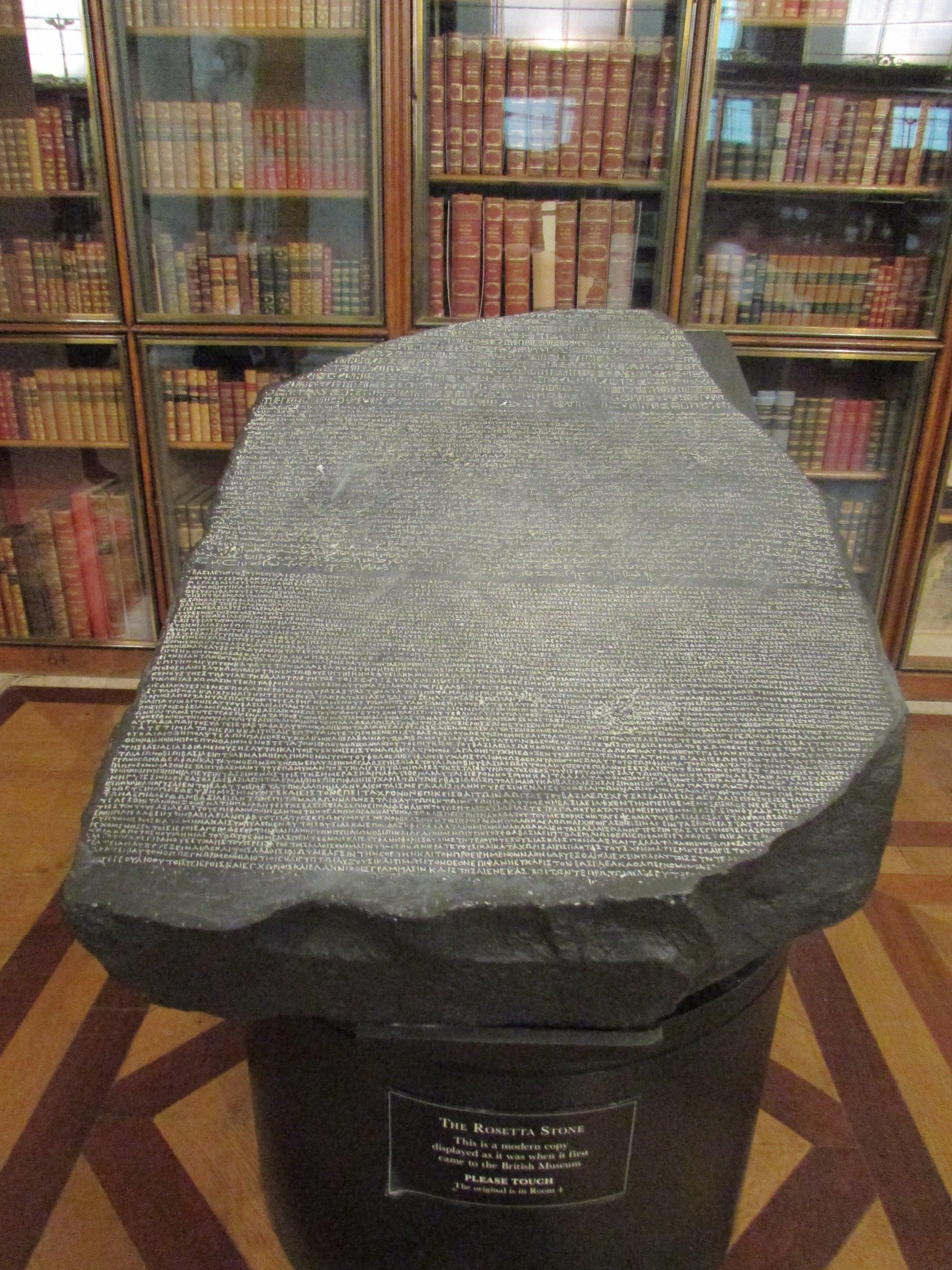 British Museum 32.jpg