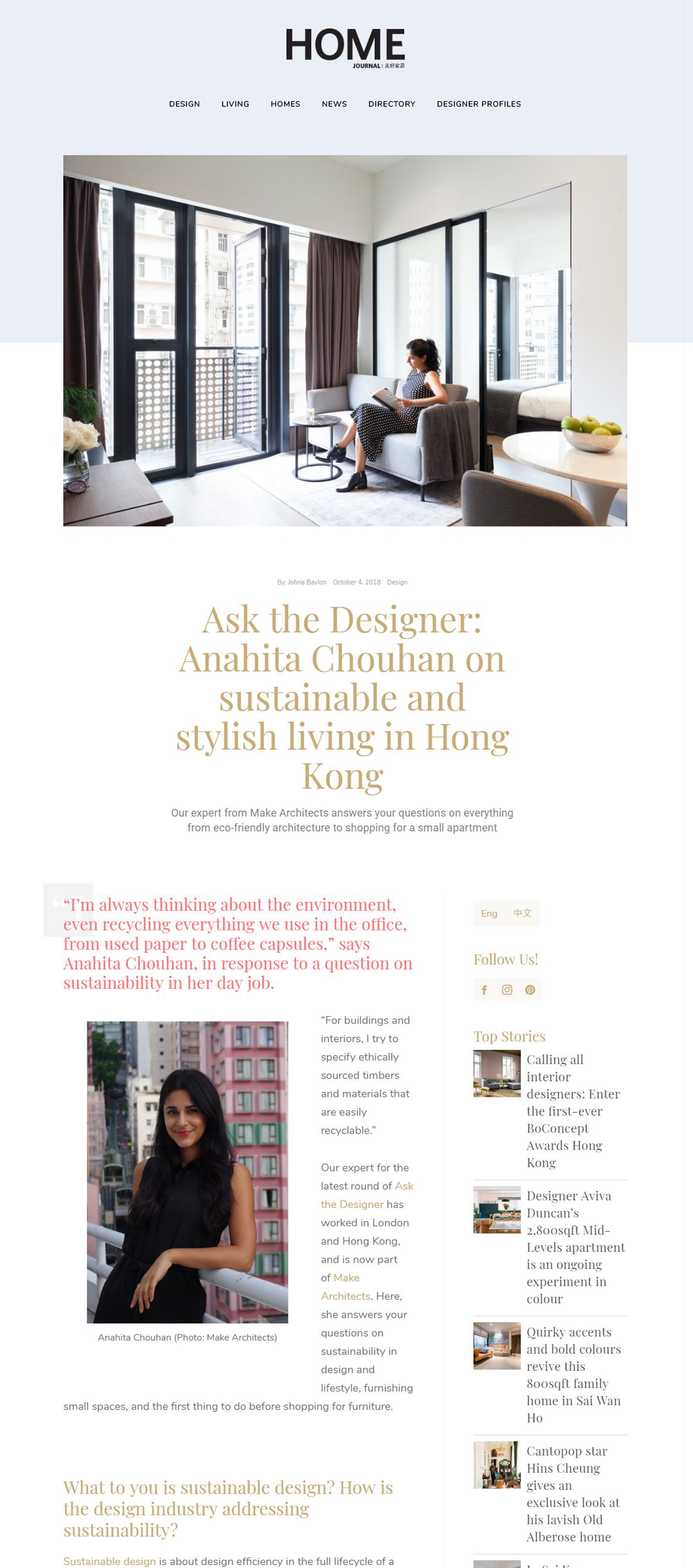 Home Journal Ask the Designer Anahita Chouhan.jpg
