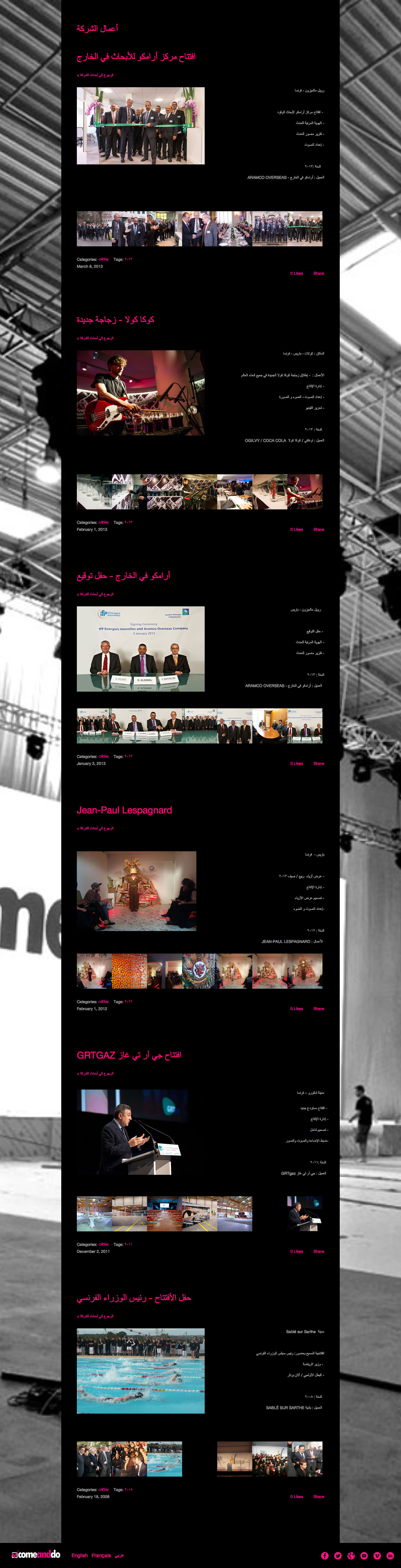 أعمال-الشركة-—-ComeAndDo.jpg