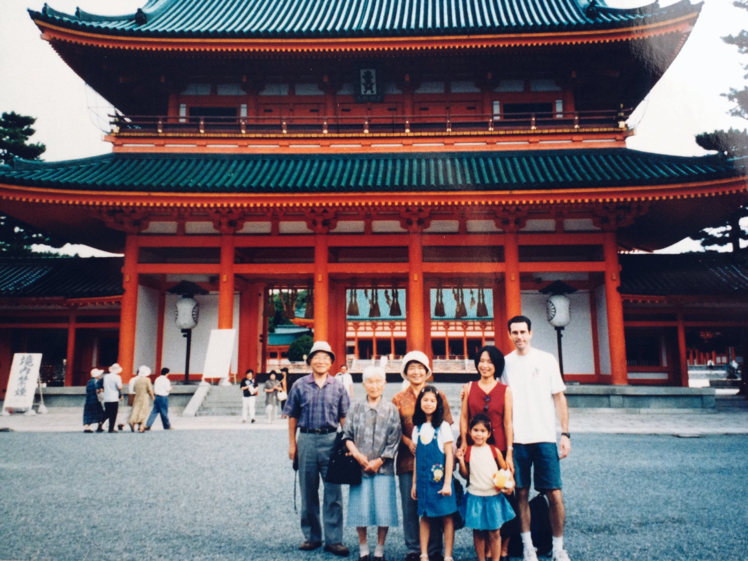 Shrine in Japan.jpg