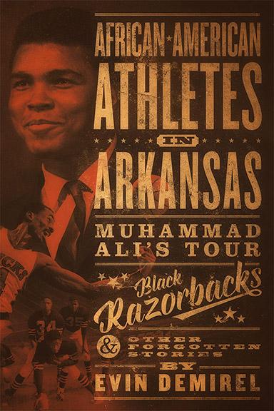 African-American-Athletes-in-Arkansas.jpg