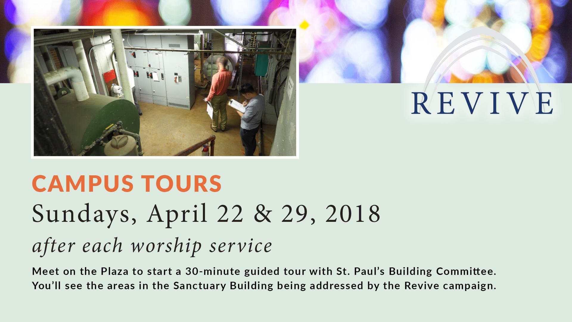 04-22-18 - 16x9-campaign-campus-tours.jpg