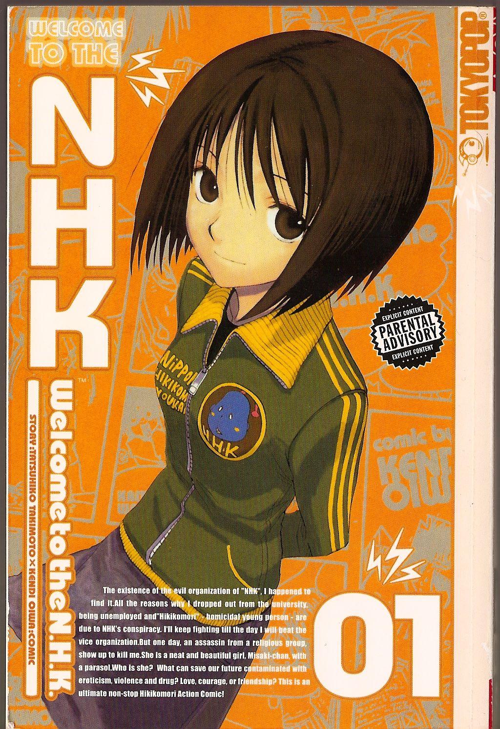 nhk1-cover.jpg