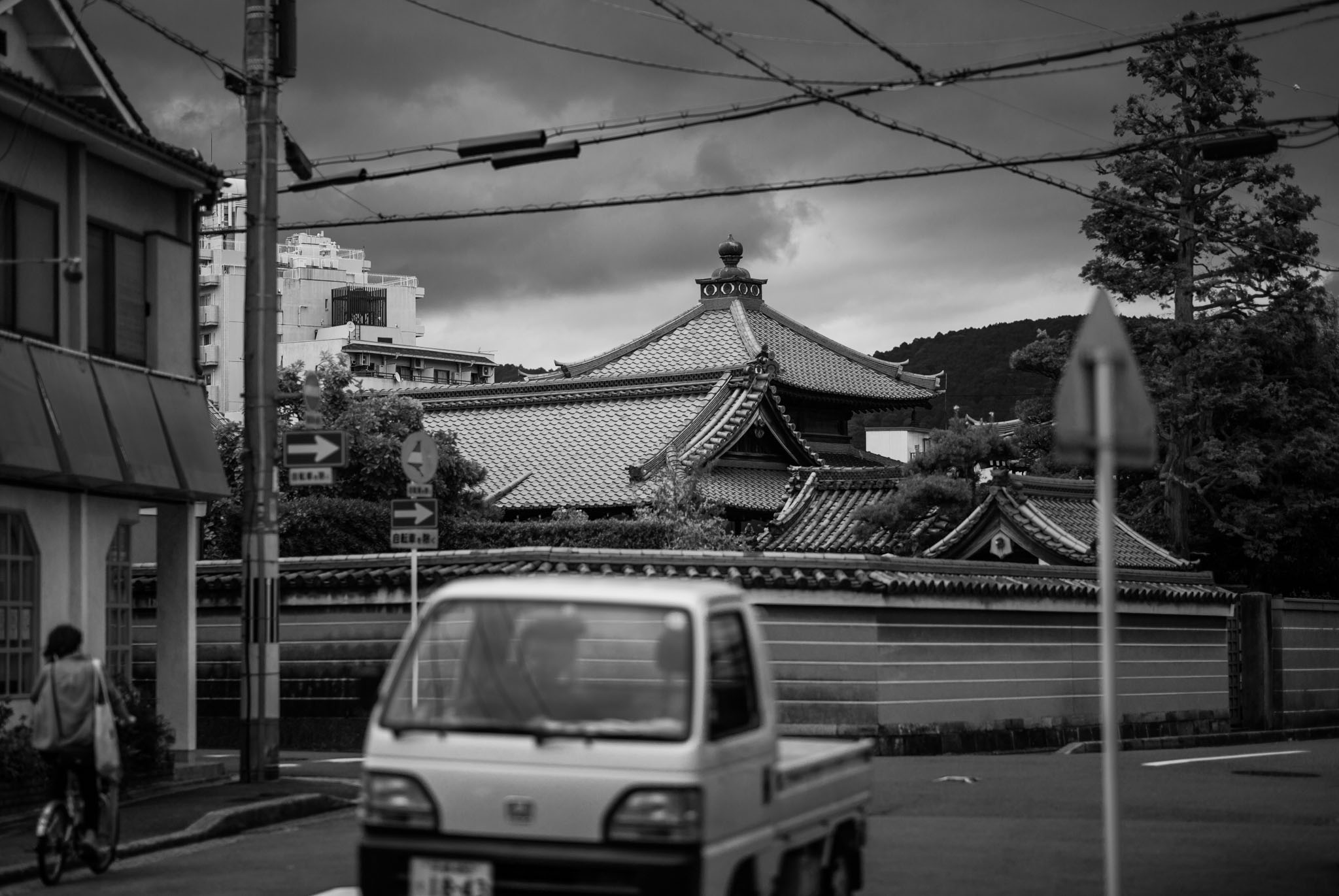 Kyoto-old-and-new.jpg