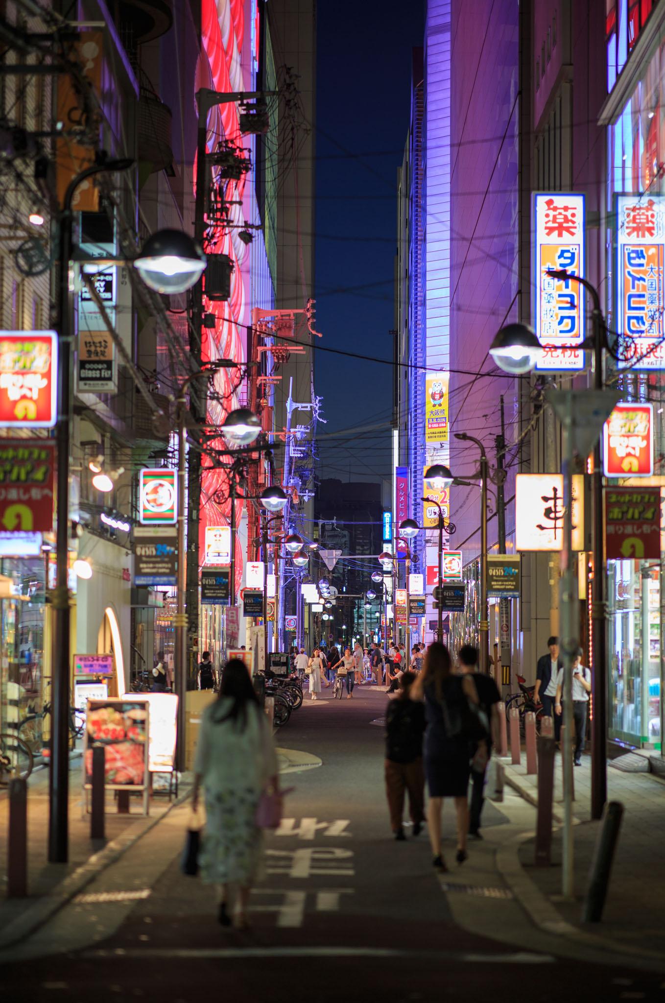 Tokyo-Street-Signs.jpg