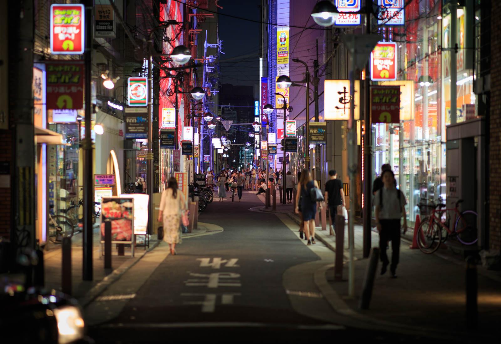 Osaka Strasse Nacht