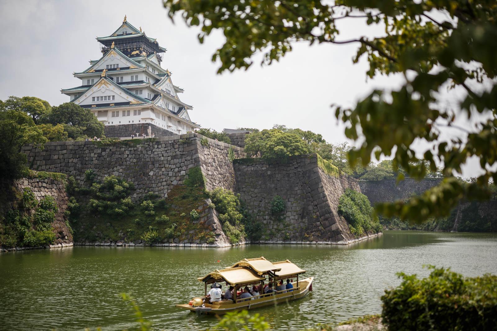 Osaka Schloss