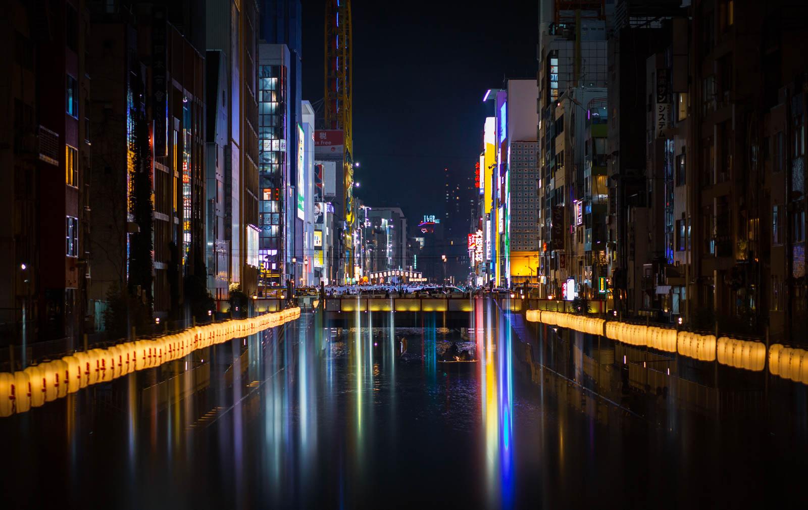 Osaka Brücke im Regen