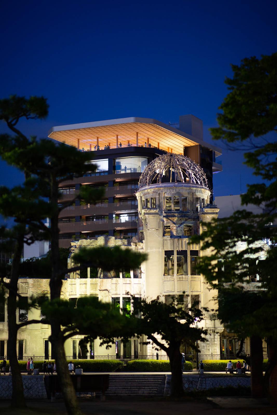 Hiroshima Atombombe Gebäude