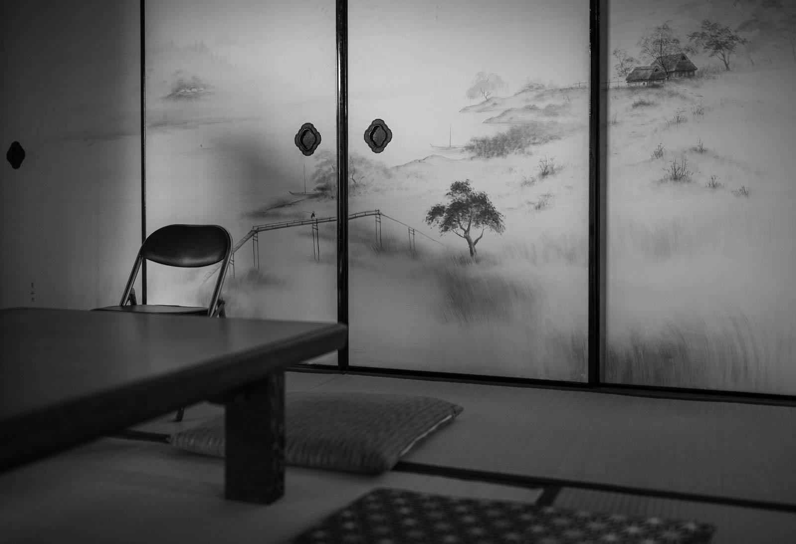 Kyoto Teeraum