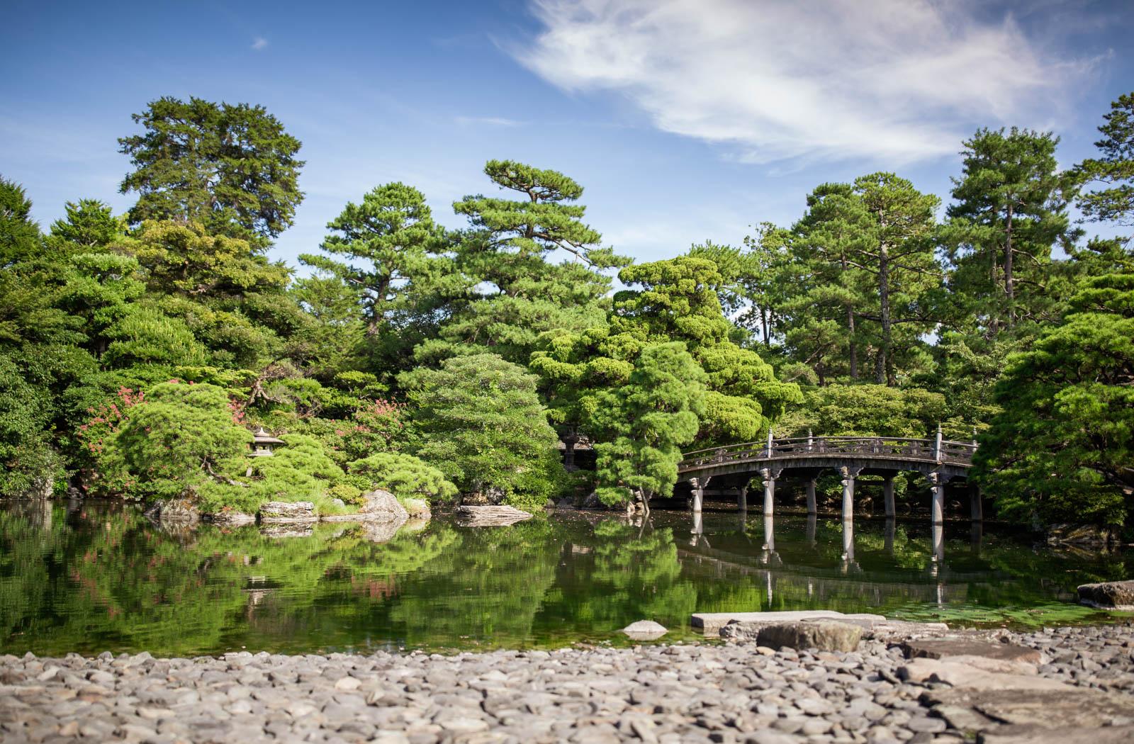 Kyoto Garten des Kaisers