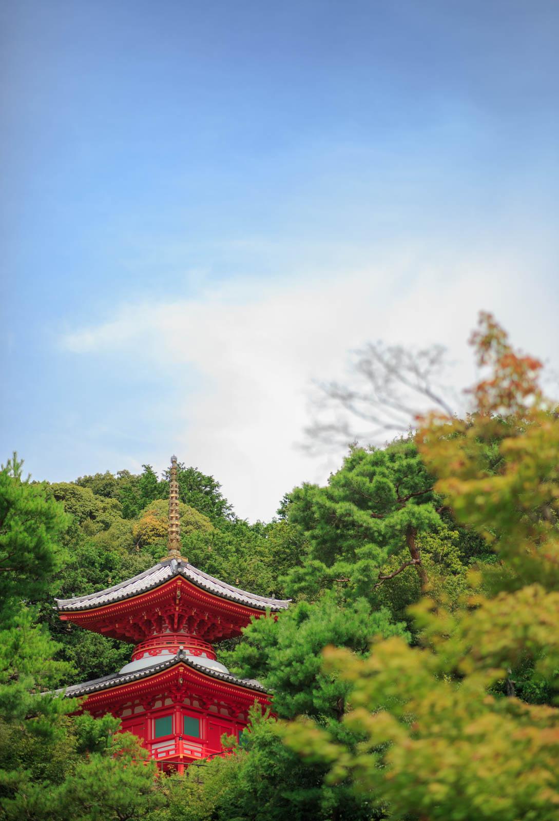 Kyoto Grabstätte