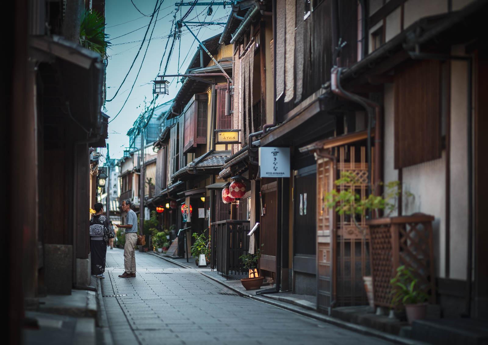 Kyoto Nebenstrasse