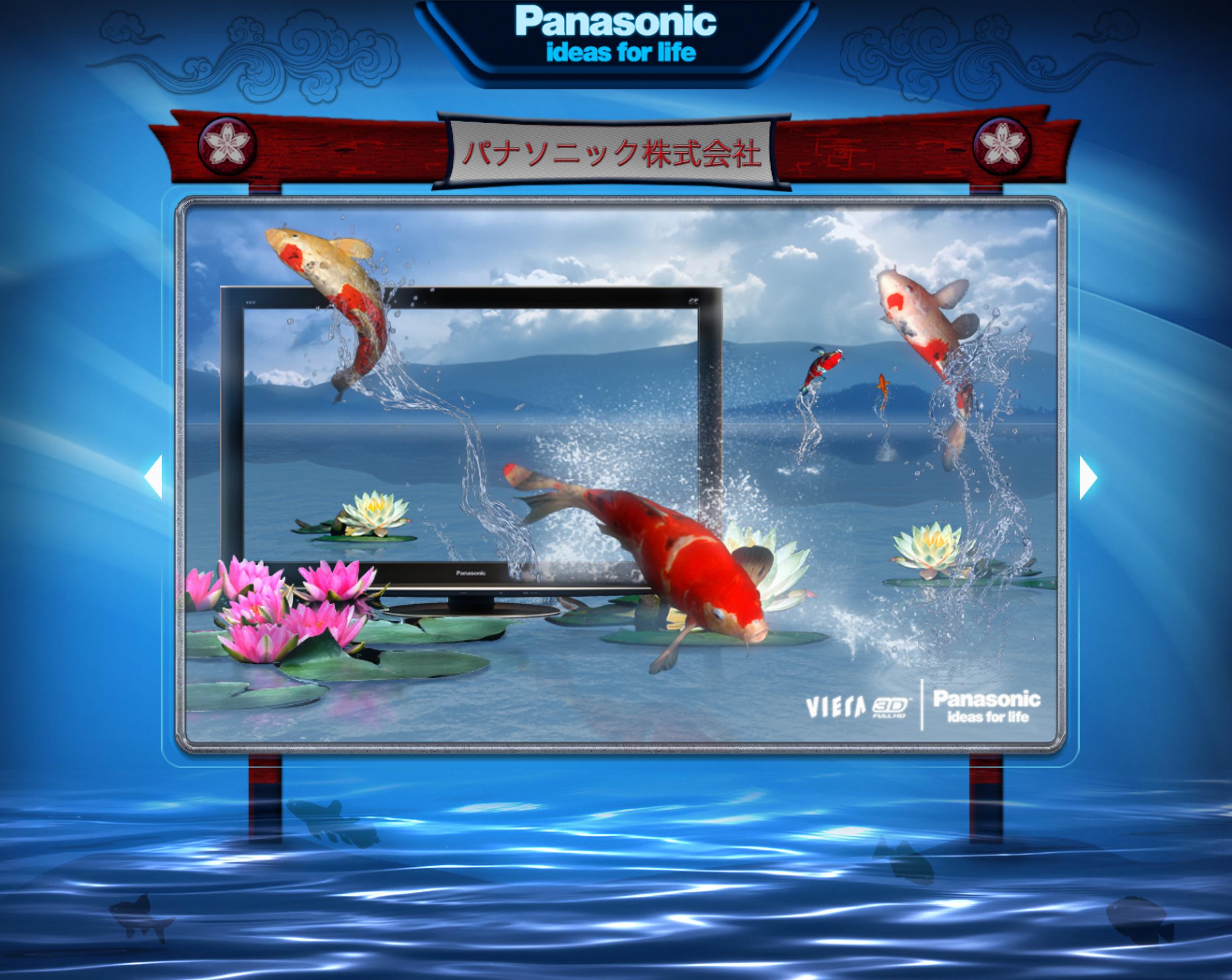 Panasonic_1_HarleyDesign.png