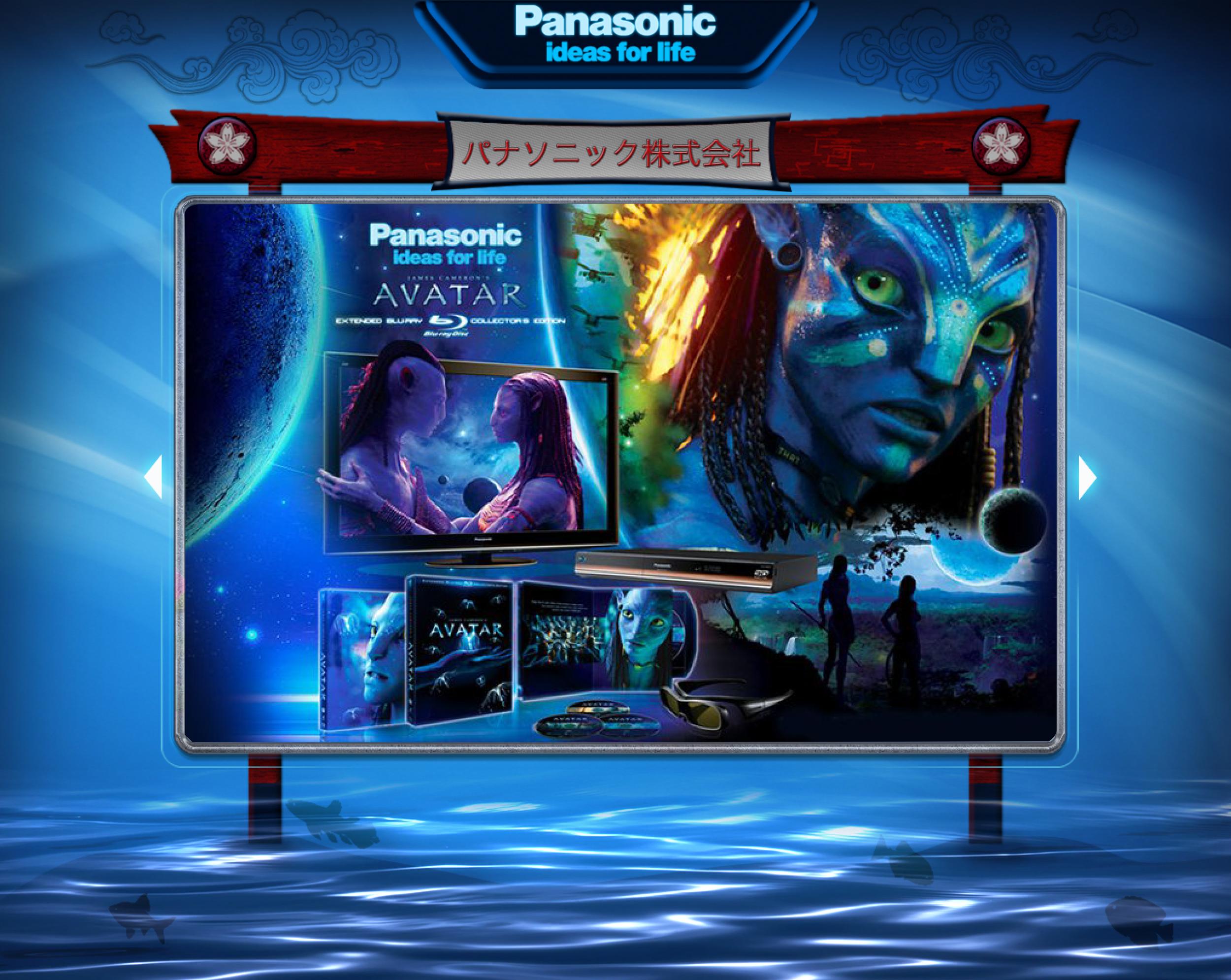Panasonic_5_HarleyDesign.png