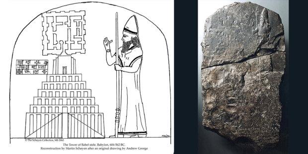 Tower of Babel1.jpg