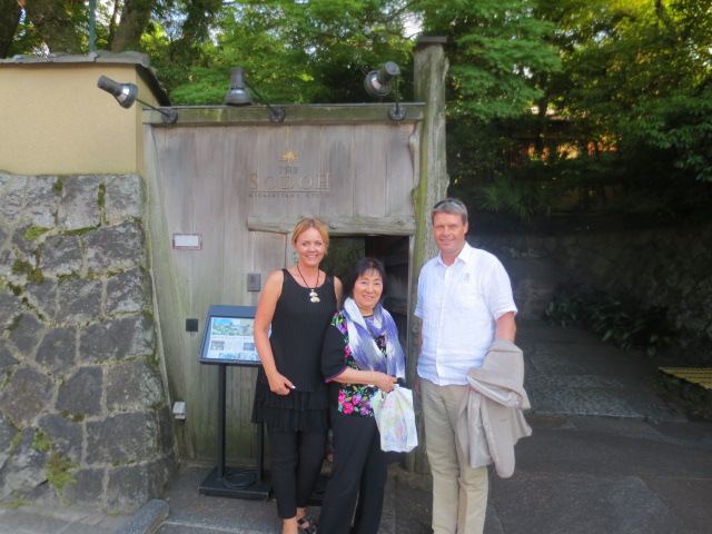 Kitaoka invited us to one of her favourite restaurants