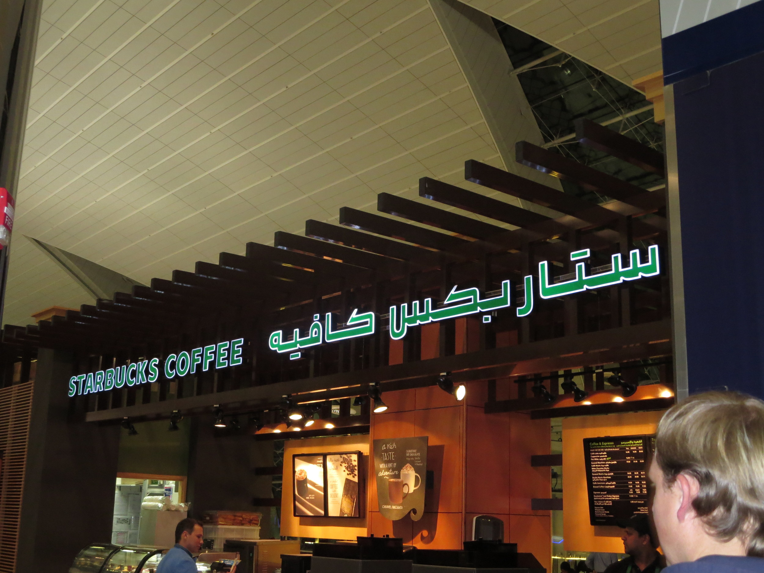 That is how Starbucks is written in Dubai - good to know :-)