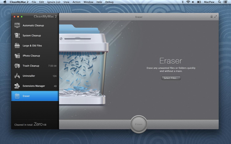 23. Eraser with bgd retina.jpg