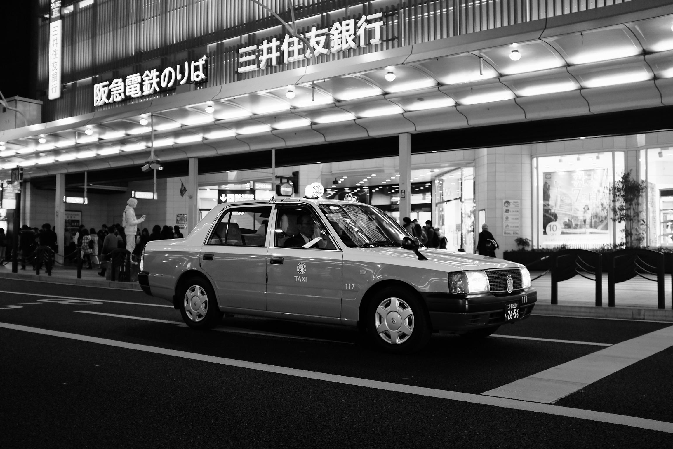 Fuji x100s - Kyoto by night