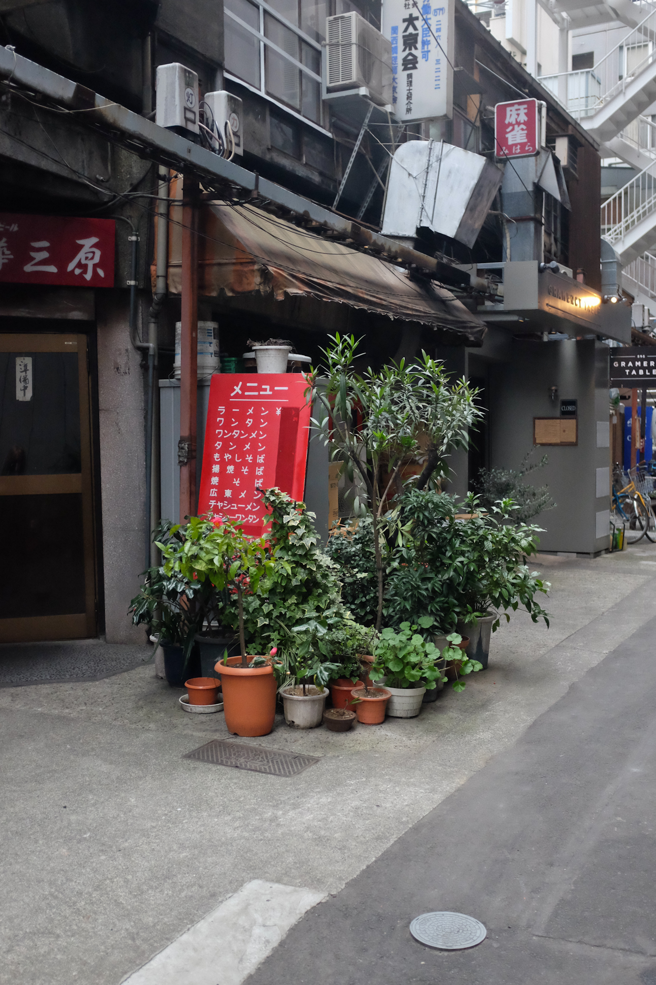 Tokyostreetgardens-1151.jpg