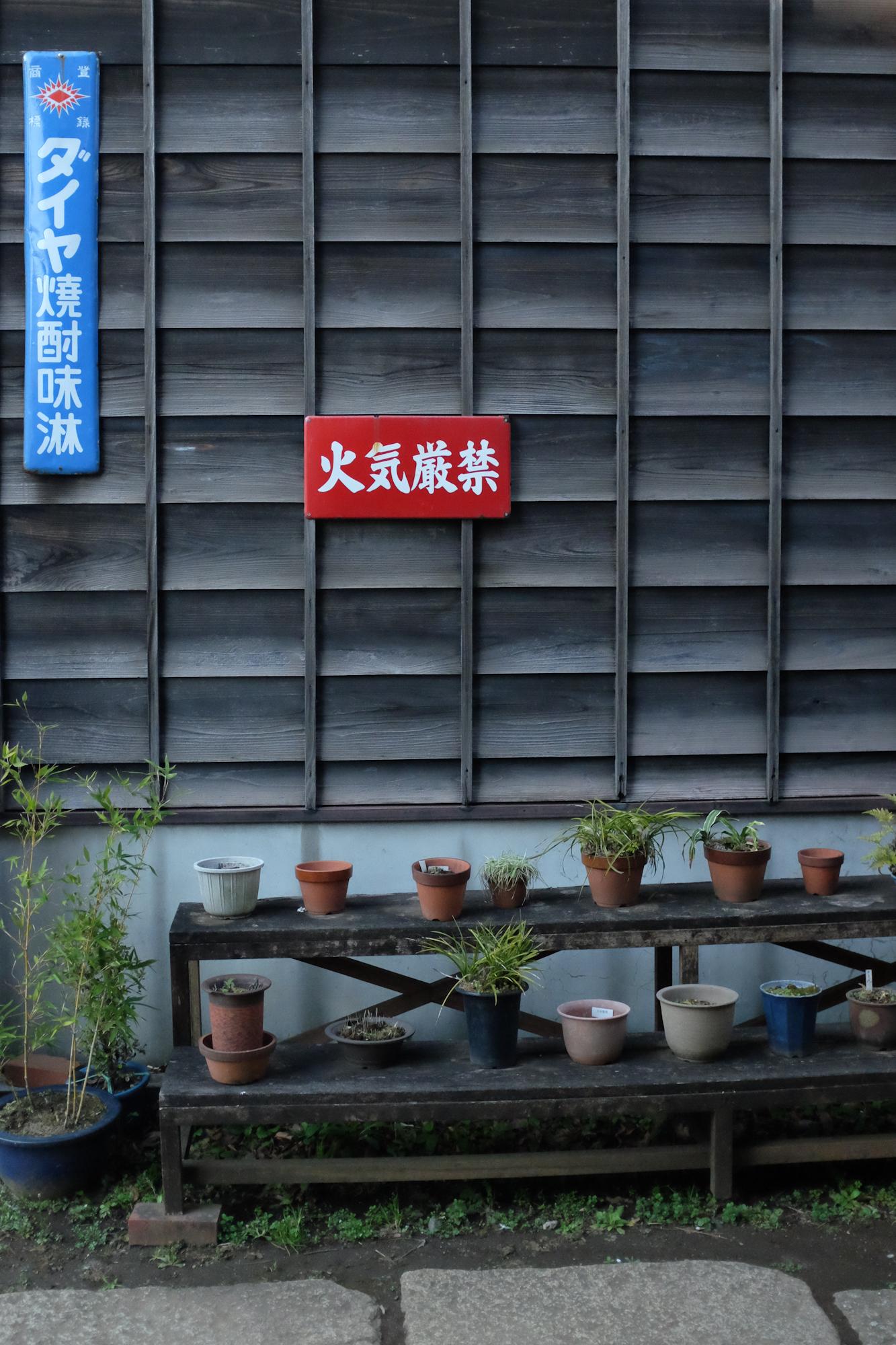 Tokyostreetgardens-1317.jpg