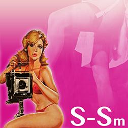 XXX_S_Sm.jpg