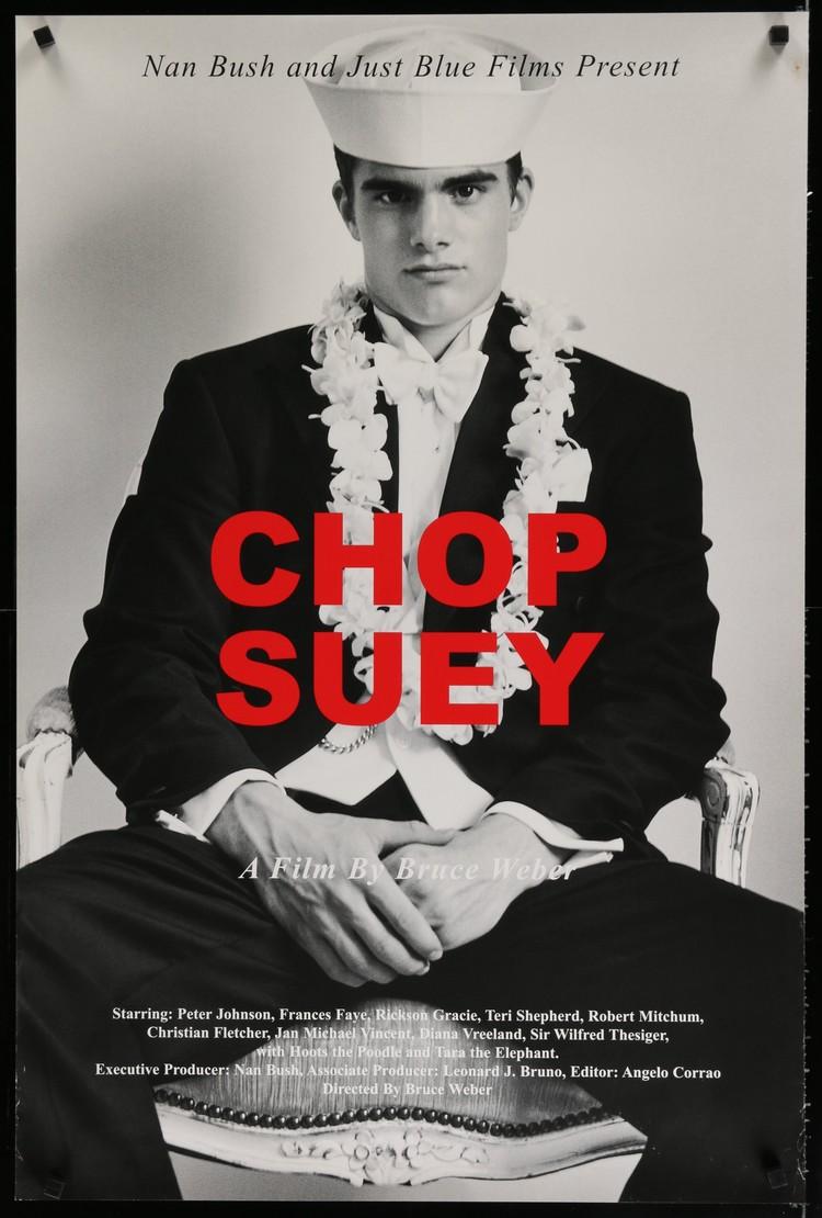 Chop Suey - US 1 Sheet
