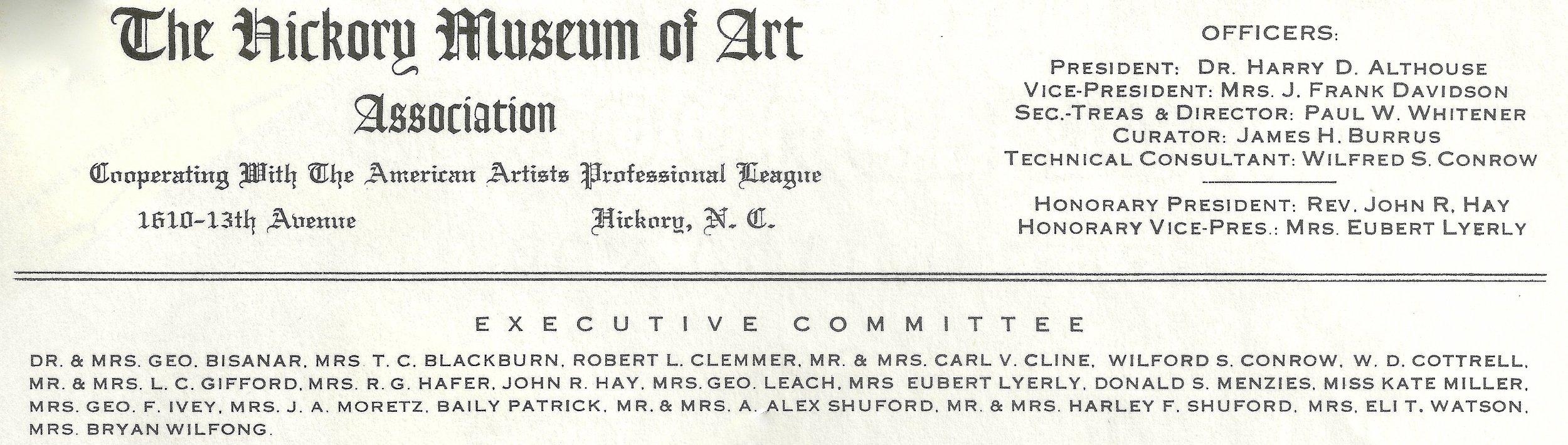 1951.july PW letter header exec.jpg