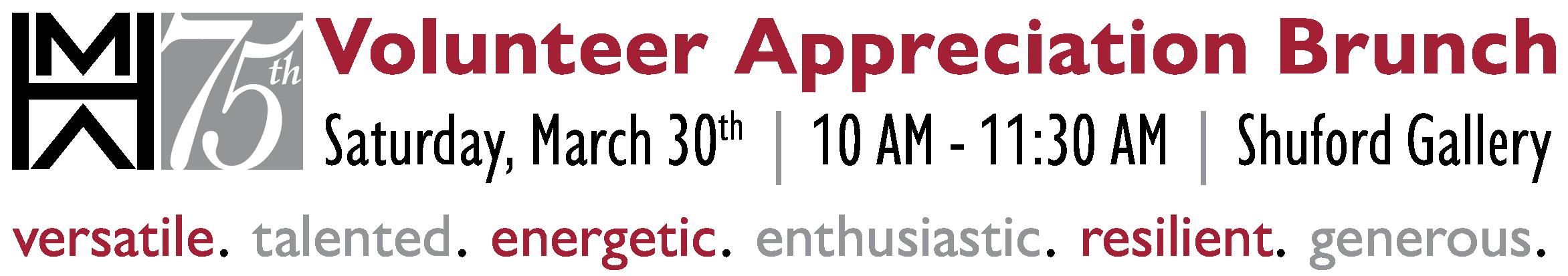 2019 Volunteer Appreciation Brunch Header Art.png