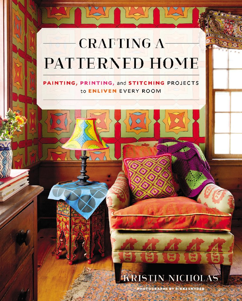 cover of patterned home book.jpg