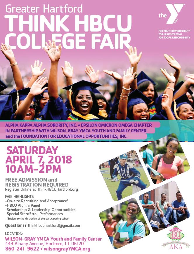 hbcu college fair 2018.png
