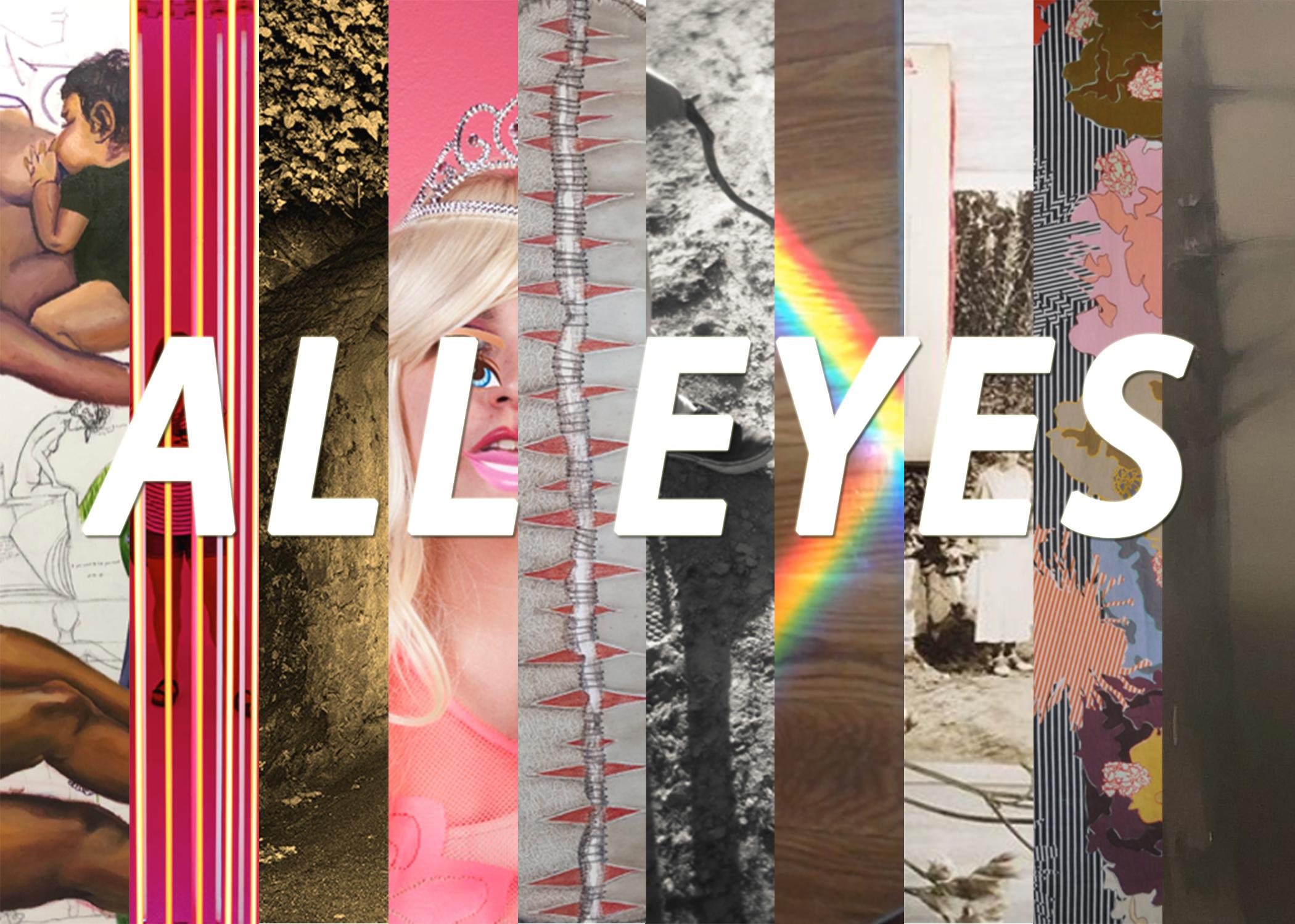 5x7 All Eyes Dec.jpg