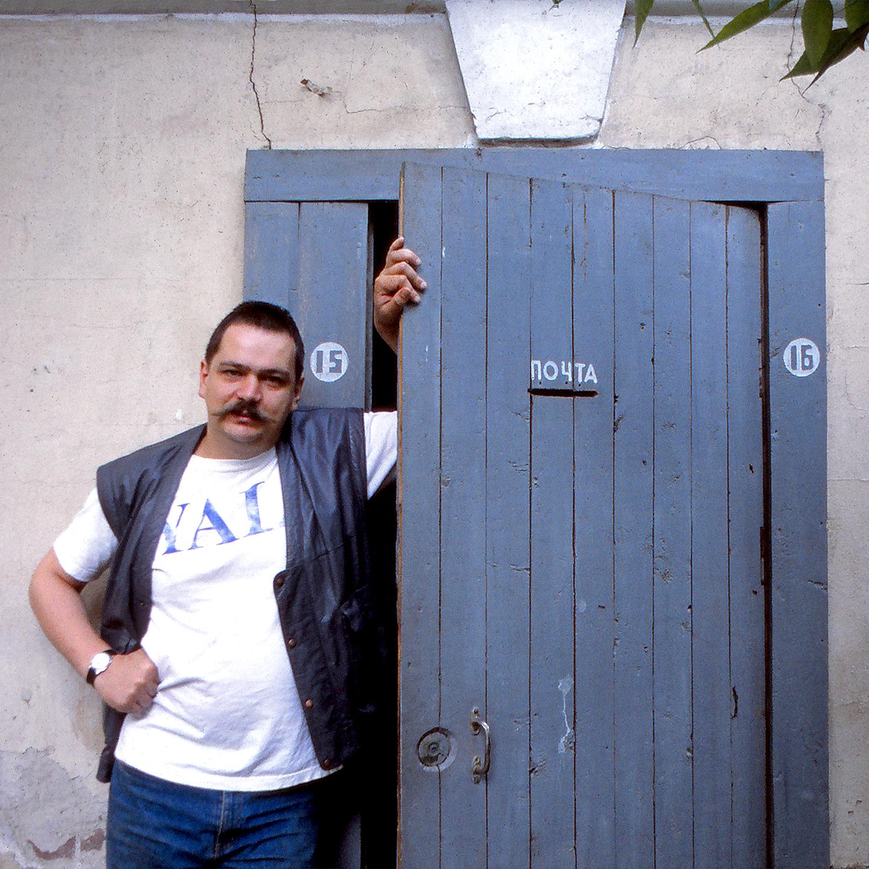 """Sergei Semenov at Door, 1992  24"""" x 24"""""""