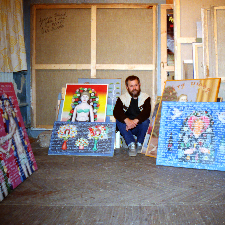 "Arkady Petrov in Studio, 1990  24"" x 24"""