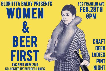 Women & Beer First Craft Beer Ladies Pint Night | NYC Beer Week 2014