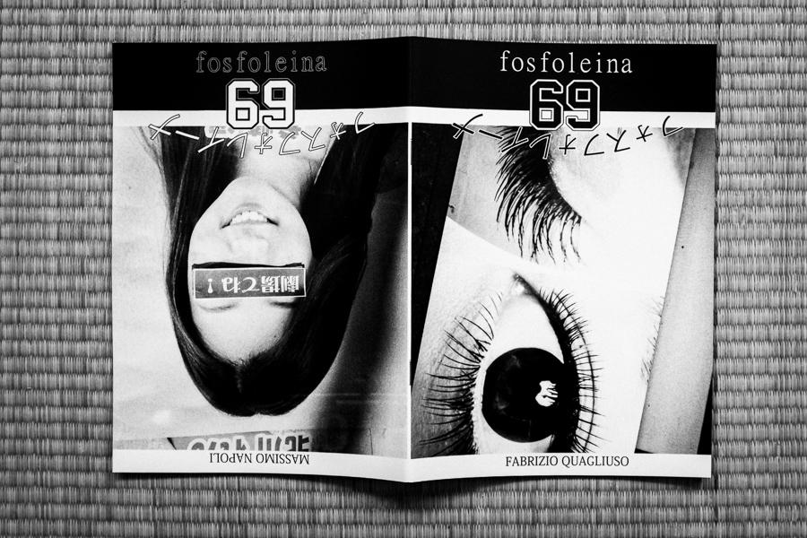 DSCF8125.jpg