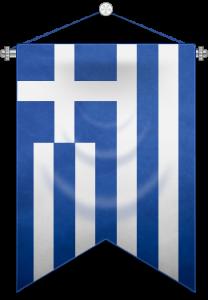 Greek-Flag--208x300.png