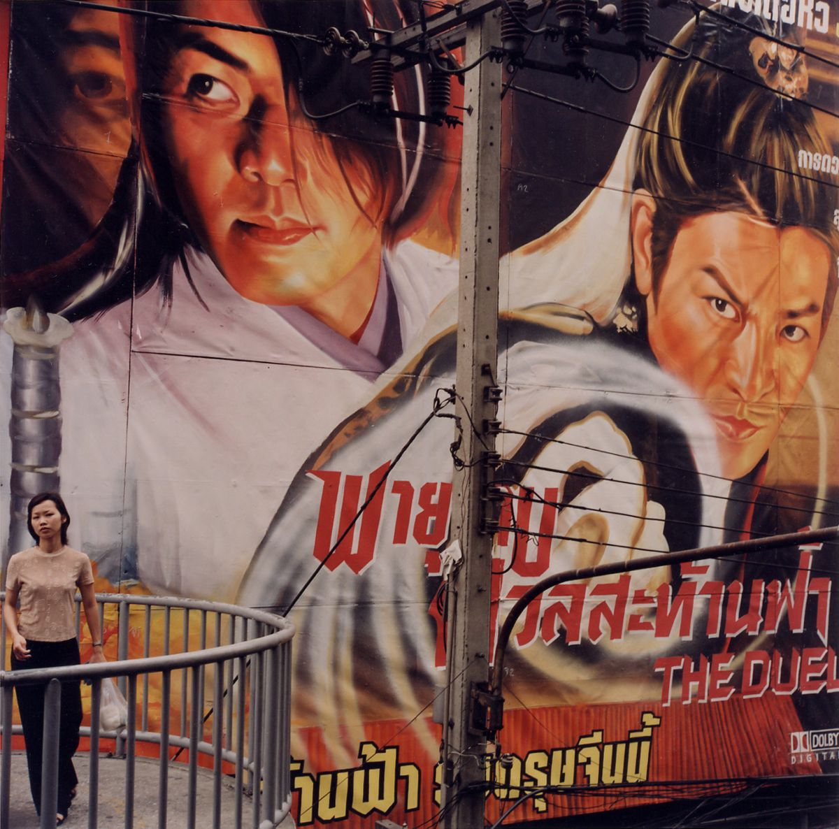 Movie Mural, Bangkok Thailand
