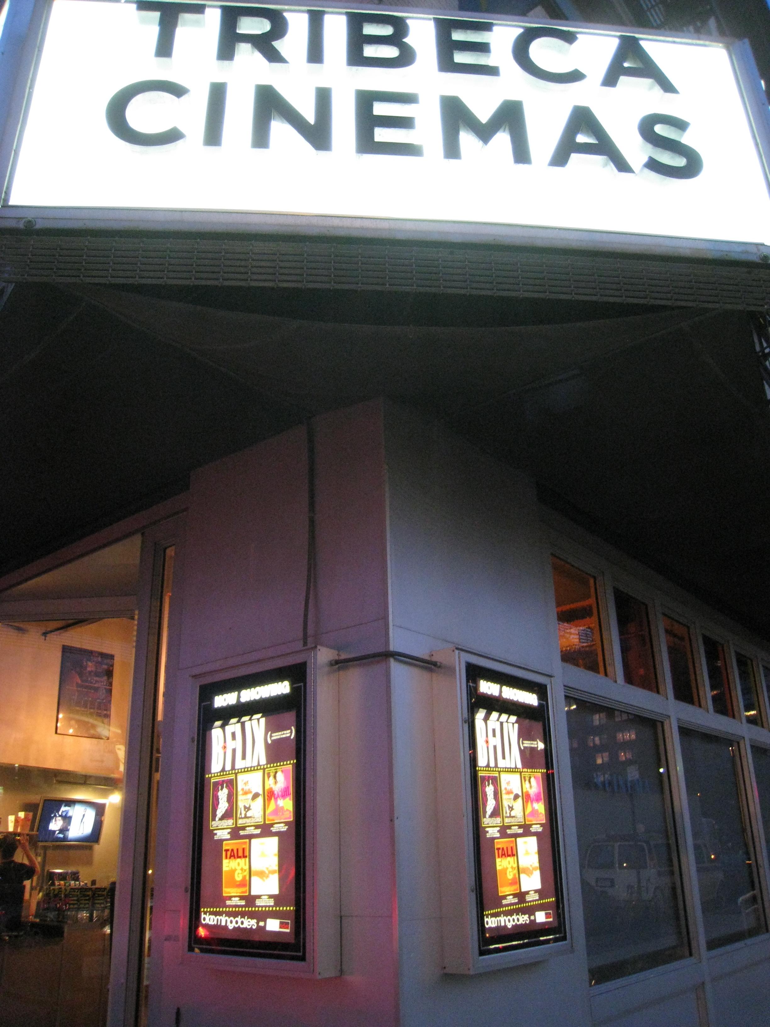ah_tribeca_cinemas_lovegame_2.jpg