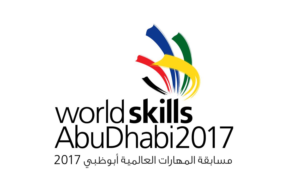 worldskills-abu-dhabi-2017-logo.jpg
