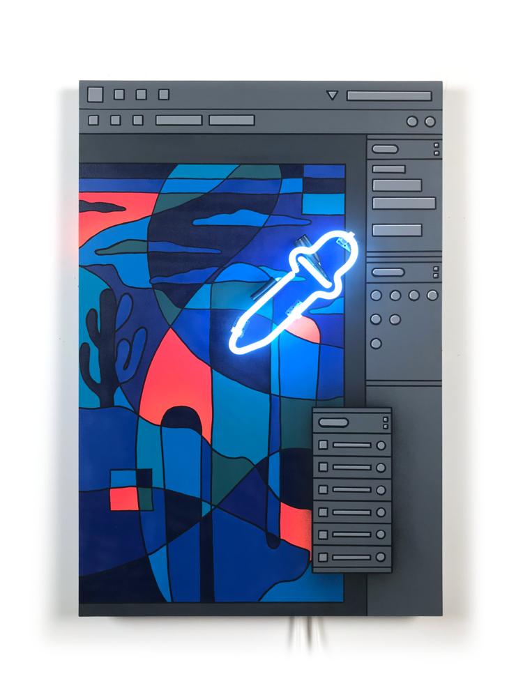 Desert+Design+Tool+1.png