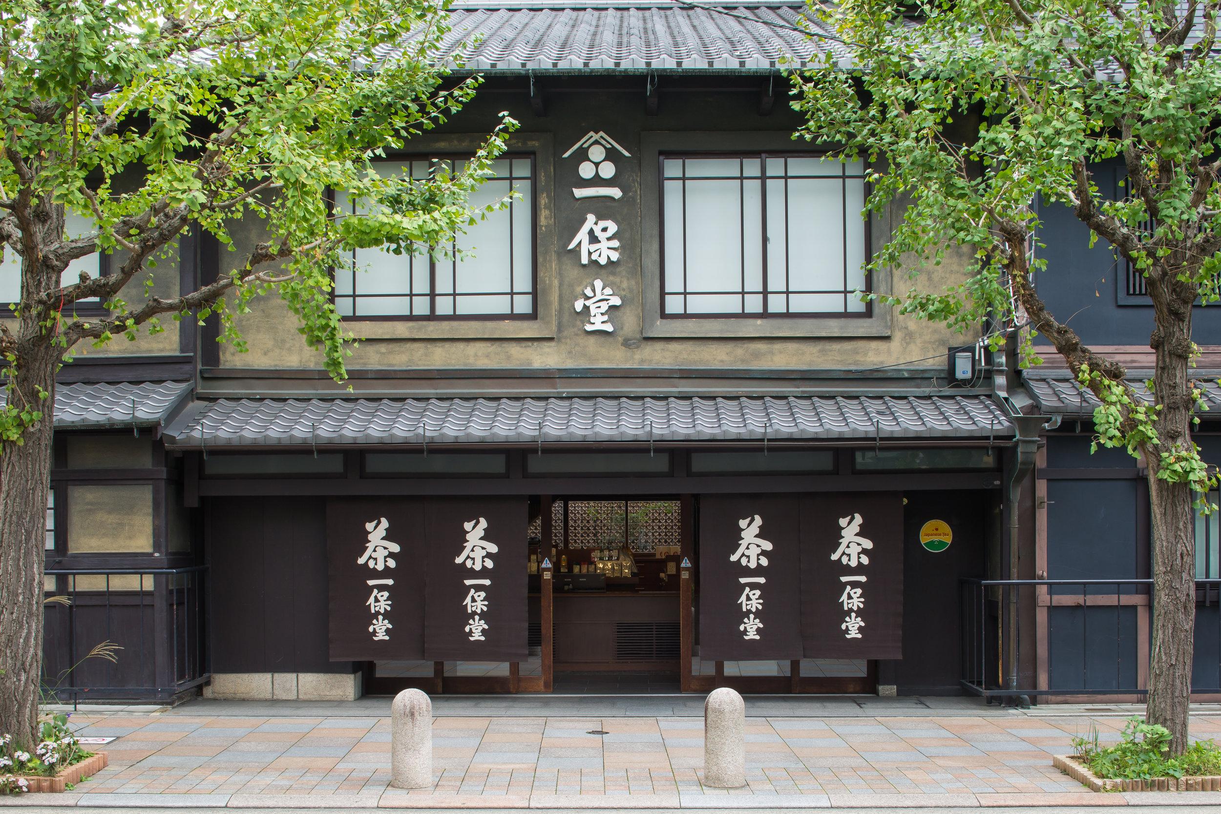 Ippodo tea in Kyoto.JPG