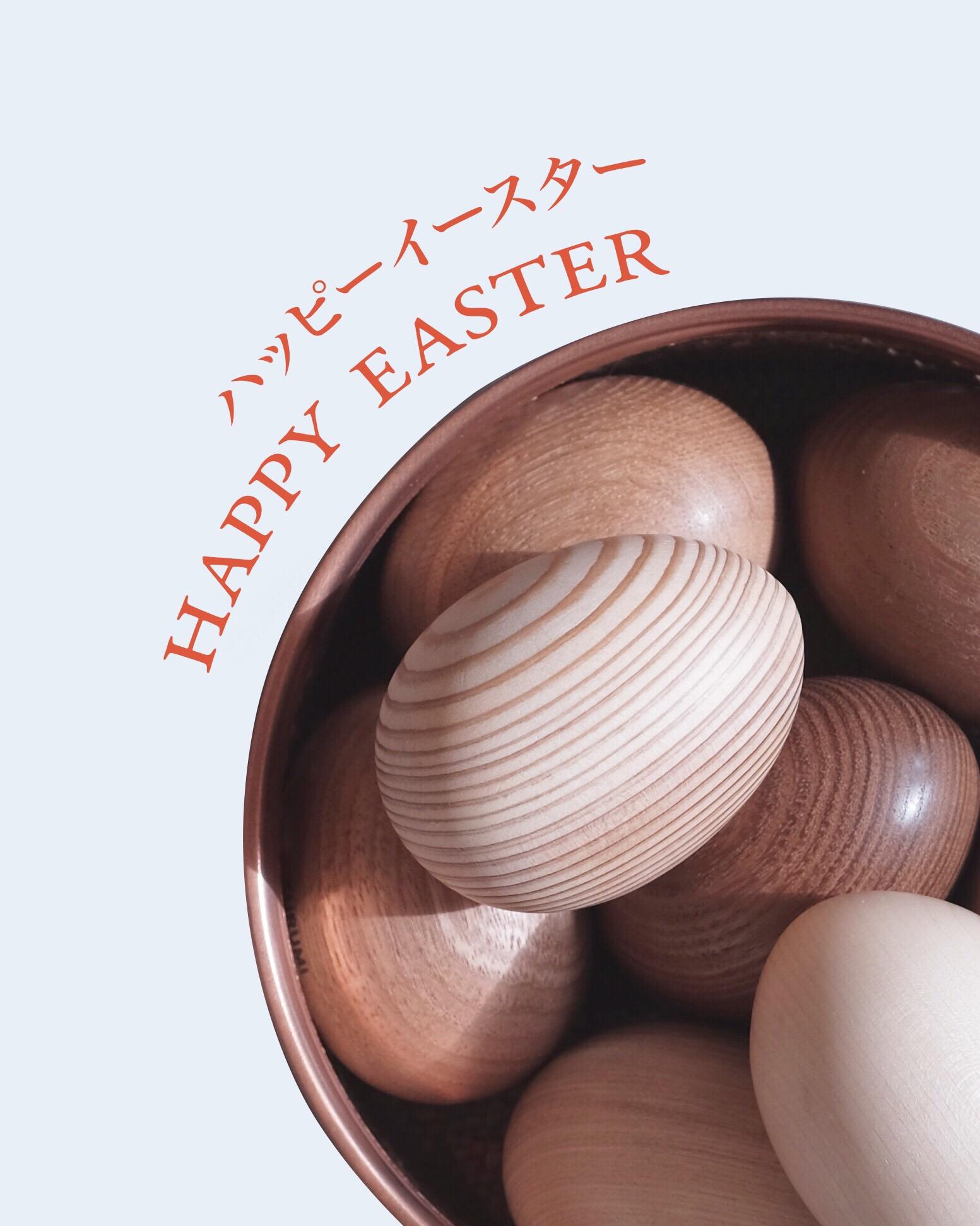 Native&Co-Easter-Weekend-2.JPG