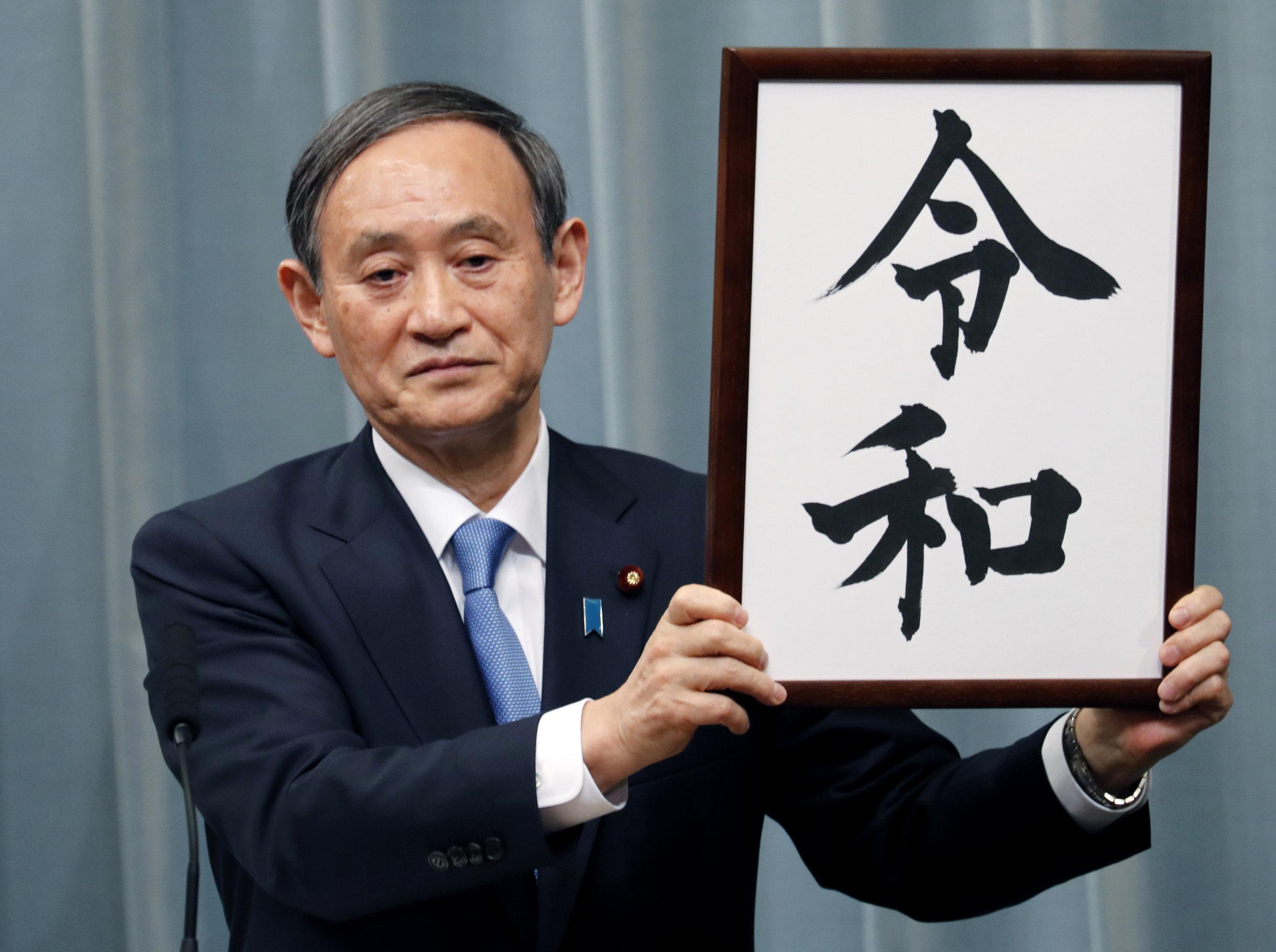 AP Photo / Eugene Hoshiko