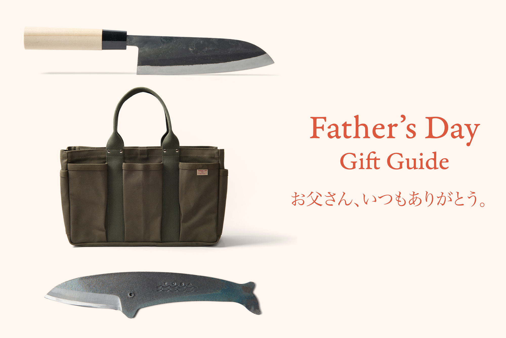 Native&Co-Fathers-Day-2019-Journal.jpg