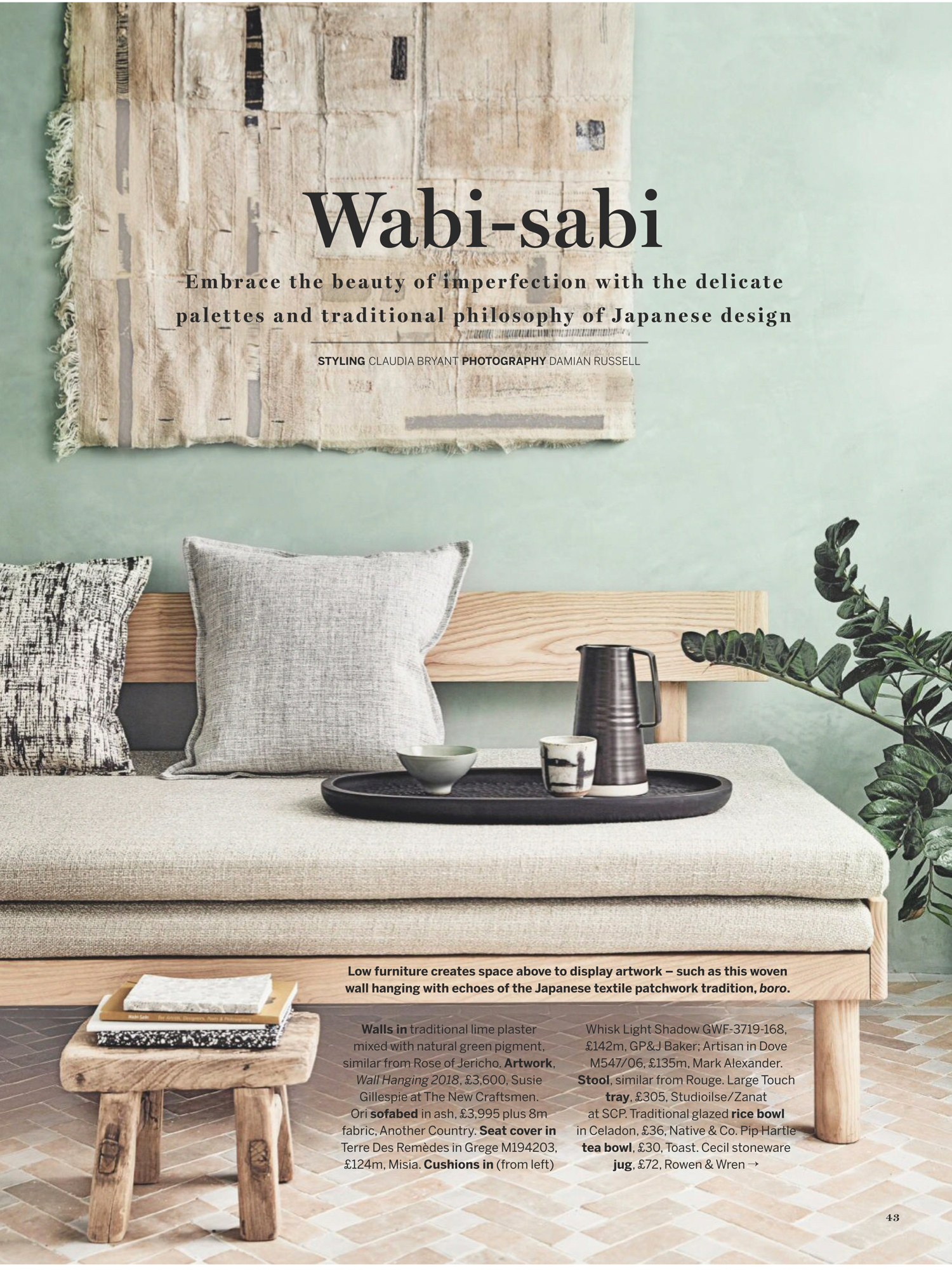 Native&Co_2019_Homes_And_Gardens_July_2.jpg
