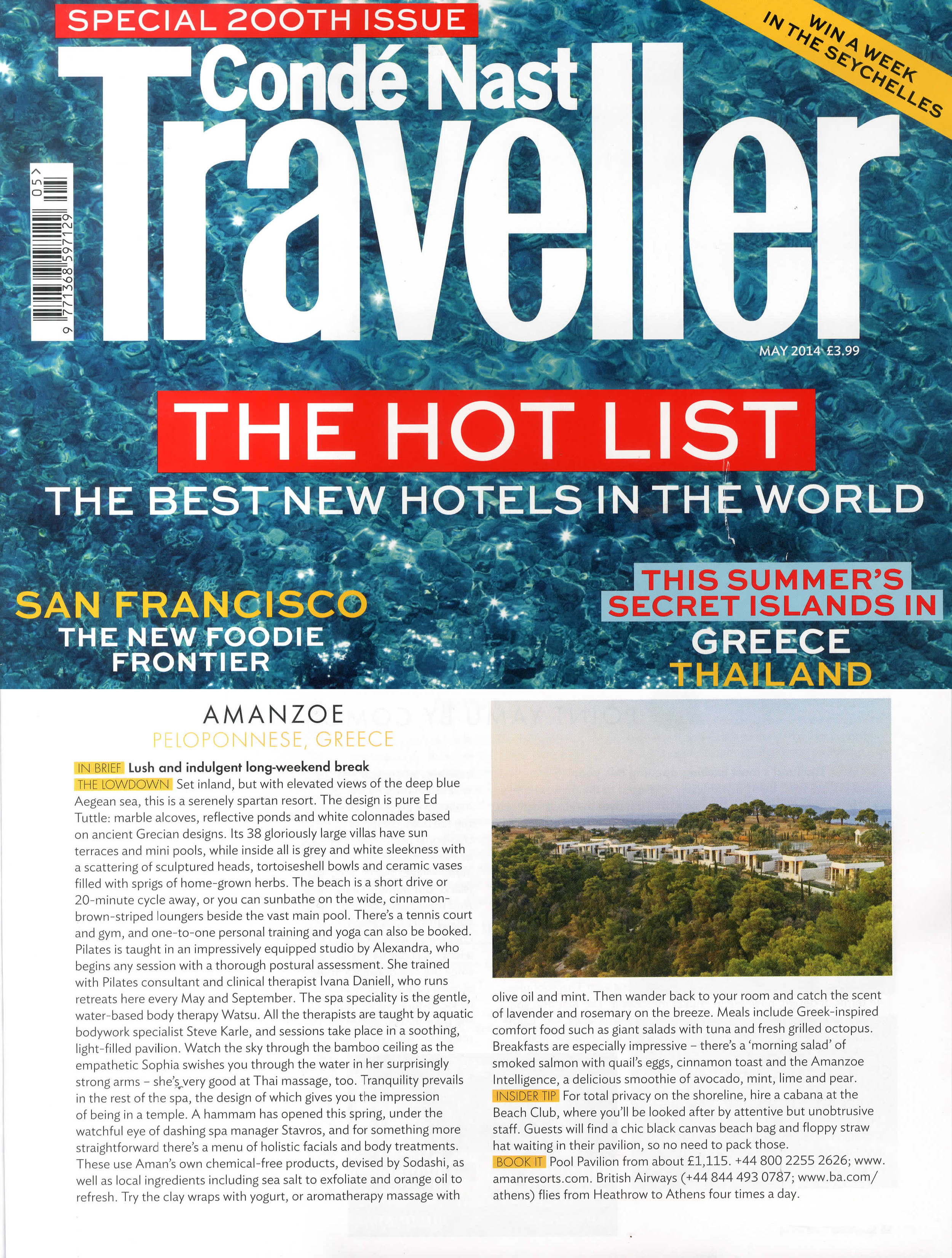 —  CONDE NAST TRAVELLER SPA GUIDE
