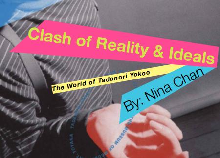 Book Design featuring Tadanori Yokoo